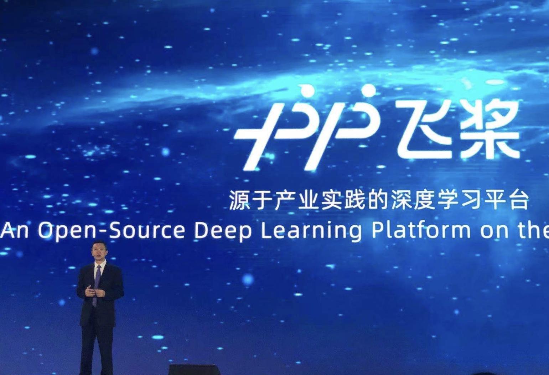 IDC最新报告:百度飞桨成为2019年中国深度学习市