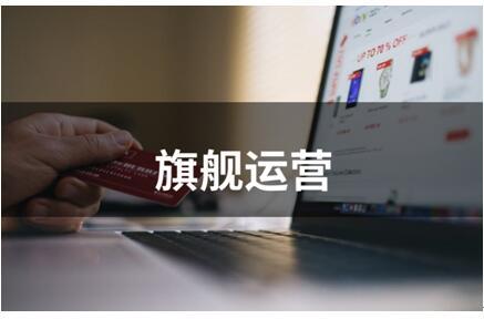 http://www.xqweigou.com/dianshangshuju/99994.html