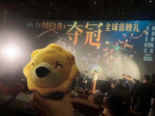 电影《夺冠》首映礼引人泪目,下一站疑似苏宁总部