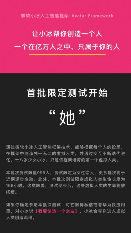 http://www.reviewcode.cn/chanpinsheji/113900.html
