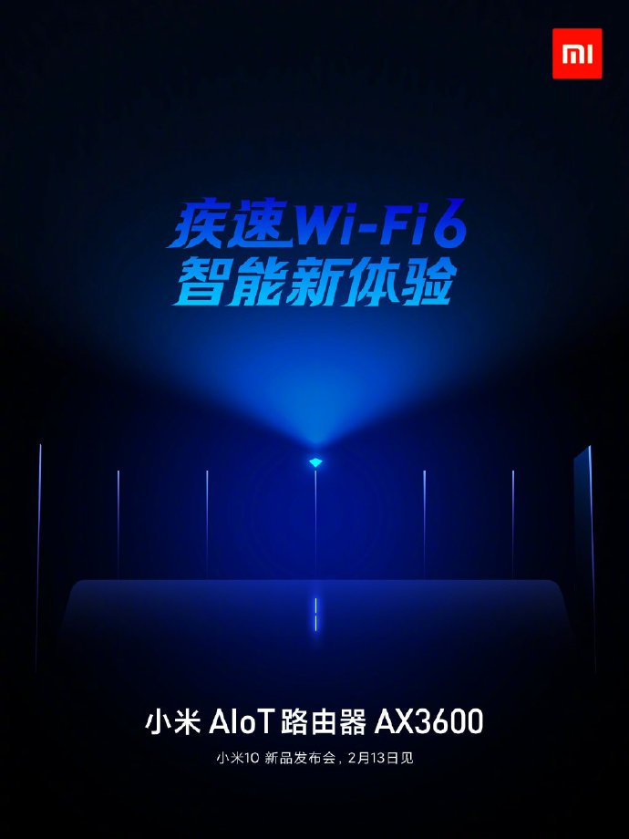 5G时代首选路由器!小米首款Wi