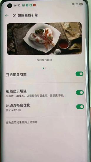 """骁龙865只够""""买""""参赛表?旗舰手机门槛水涨船高"""