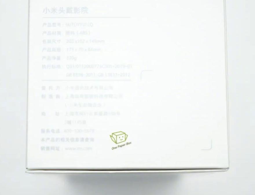 """小米""""一纸盒""""包装你见过吗?"""