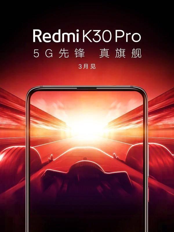 Redmi K30 Pro真机曝光:后置奥利奥