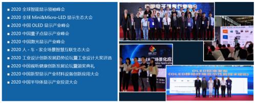 "iLife2020丨探秘""人-车-家""智能互联生活,邂逅未来的展会,7月上海见!"