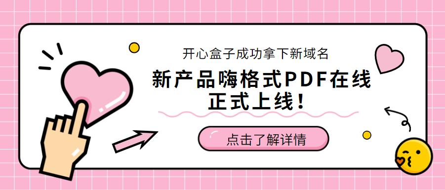 http://www.feizekeji.com/dianxin/350879.html