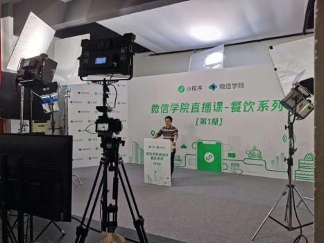 腾讯认证讲师——餐道王曦开课微信学院,亲授小程序+餐饮新玩法