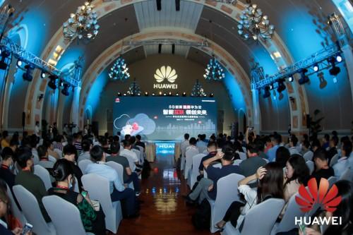 华为张鹏:互联网5G创新,将为整个产业带来深远变革-互联网专区