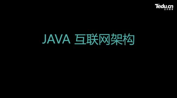 http://www.reviewcode.cn/jiagousheji/177396.html
