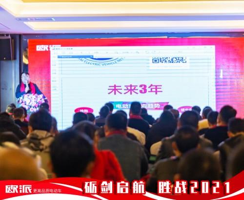 http://www.k2summit.cn/junshijunmi/3165051.html