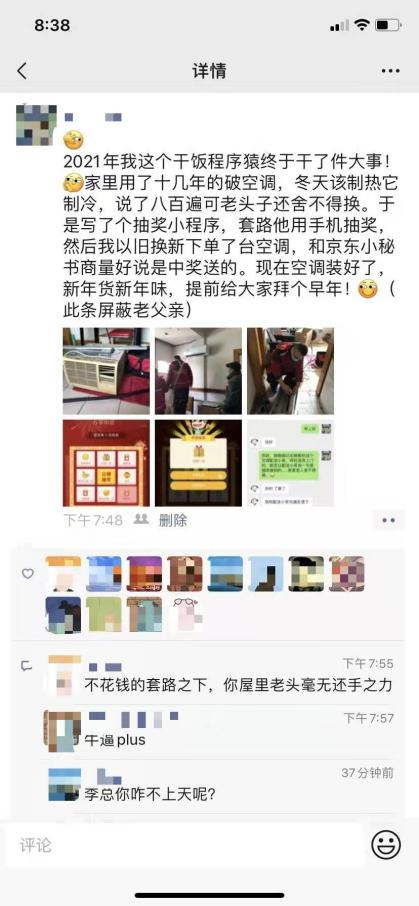 http://www.reviewcode.cn/rengongzhinen/186554.html