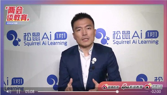 松鼠Ai栗浩洋:尝试用人工智能技