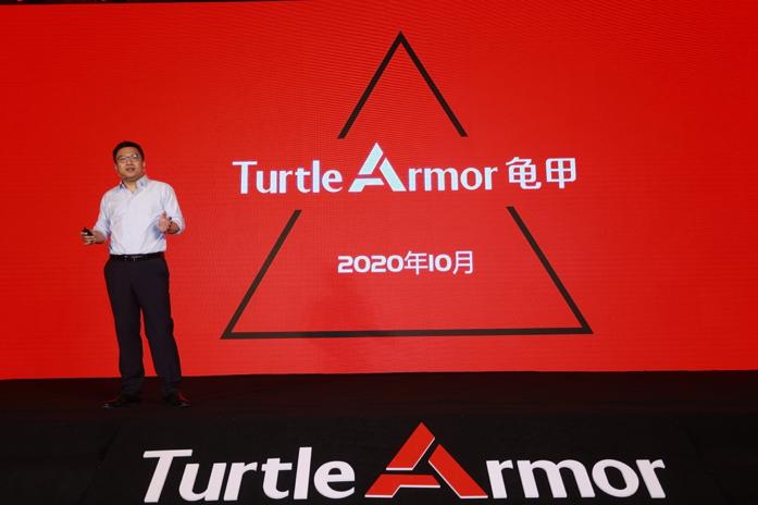全新国产SSD品牌龟甲重塑存储市场新格局