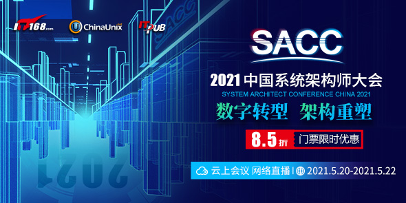 SACC 2021