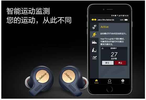 真无线运动黑科技,蓝牙耳机要的就是裸感无束缚!