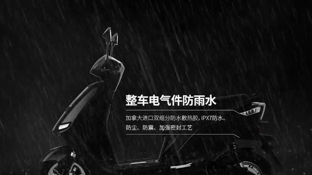 安全升级 IPX7防水让你的爱车雨季无忧