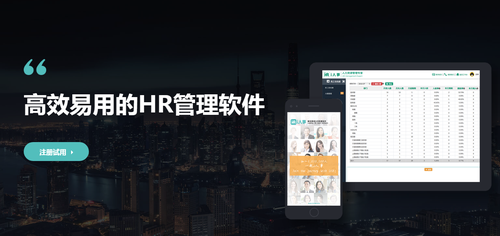 winxp如何一键还原,人力资源管理软件试用,这里有免费试用推荐