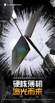 高性能RTX游戏笔记本排行榜 2019一二线游戏本新品集中亮相