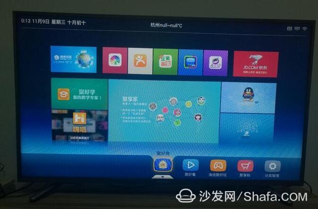 好用的xp系统,2019海信电视安装沙发管家教程,直播点播软件免费下载