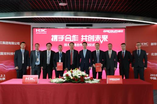 国双与新华三战略合作 ,MUDR-064,打造数字平台 助力企业数