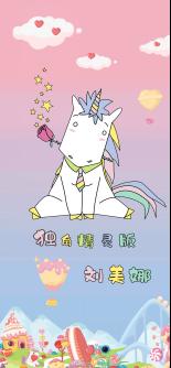 三星Galaxy A8s独角精灵个性签名版限量发售 独一无二的爱情见证