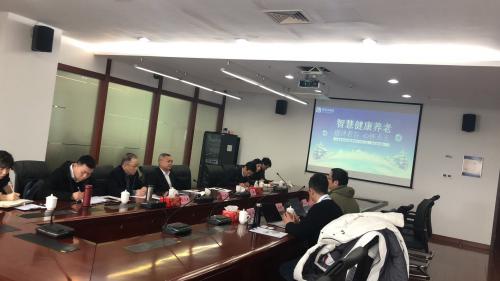 重庆市沙坪坝区政府副区长代建红一行莅临上海恩谷