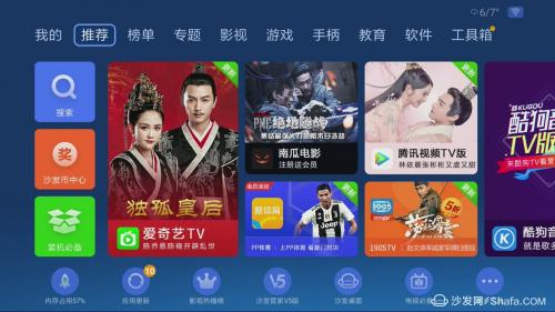 2019年电视机品牌排行_2019年中国卖最火的电视品牌:小米夺魁