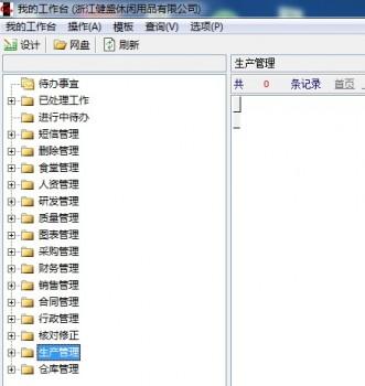 http://www.reviewcode.cn/shujuku/38754.html