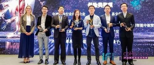 """飓汇支付荣获""""中国Fintech支付创新引领奖"""""""