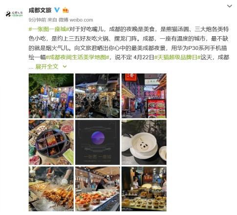 http://www.k2summit.cn/qichexiaofei/564648.html