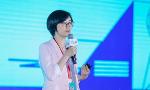 网易有道副总裁罗媛:用AI赋能教育,全方位打造