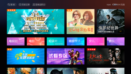 xp系统盘,2019最受欢迎的4k视频软件,当贝市场推荐!