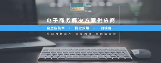 http://www.xqweigou.com/dianshangyunying/27387.html