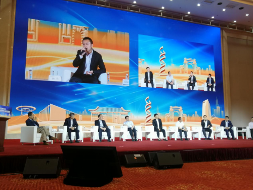 曠視出席北京金融科技協同創新論壇 以AI助推金