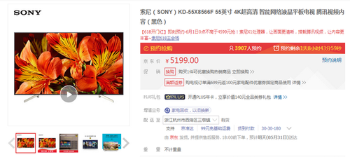 618大促智能电视疯狂打折,这几款55寸电视直降1000元!