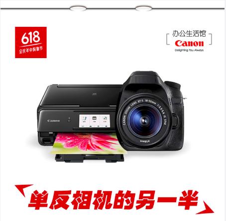 远超半壁江山 2019年Q1京东数码相机市场占比增势喜人可牛在线