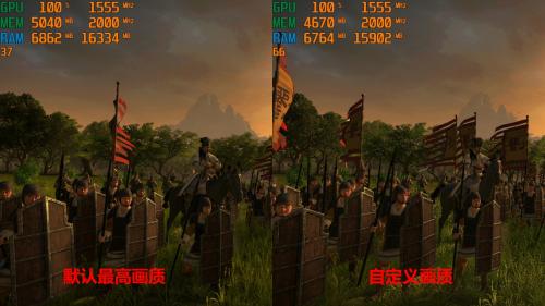 系统格式化数据恢复,画面设置秘籍奉上 迪兰Devil RX 590 8G V2可畅玩三国