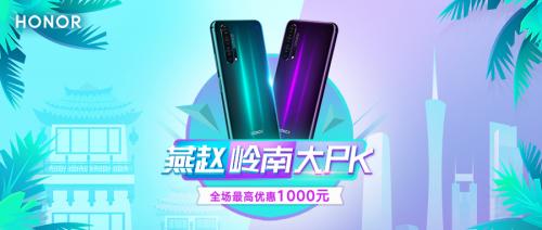 http://www.alvjj.club/guangzhoufangchan/88887.html
