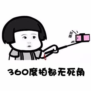 http://www.qwican.com/shumakeji/1325148.html