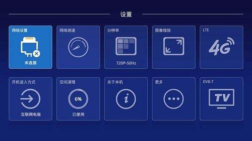 http://www.znhjo.tw/shumaguangdian/397200.html