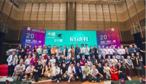 家居整装软装时代呼之欲出亚美AM8聚焦2019中国家居峰会