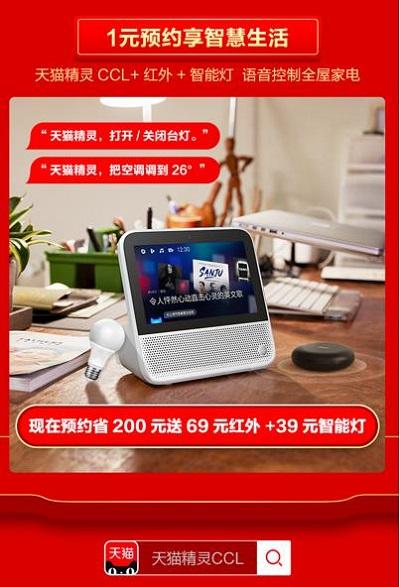 http://www.shangoudaohang.com/chuangtou/222356.html