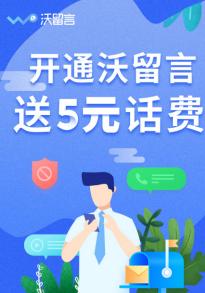 http://aeonspoke.com/dianxin/218306.html