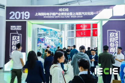IECIE上海电子烟展 | VFOLK:将极致进行到底