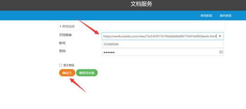 http://www.reviewcode.cn/bianchengyuyan/92626.html
