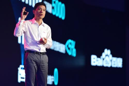 李彦宏三年演讲上千次提到人工智能,这句话成为经典