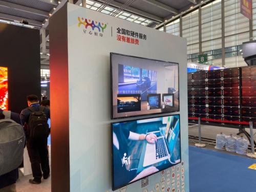 申博开户网址:The Wall获2019年度Micro LED表现器立异产品奖