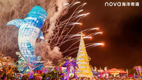 这个圣诞去哪玩?来珠海长隆海洋王国体验华为nova6系列大不一样自