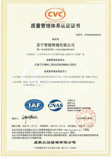 http://www.reviewcode.cn/yunjisuan/113781.html