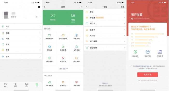 http://www.xqweigou.com/zhengceguanzhu/113908.html